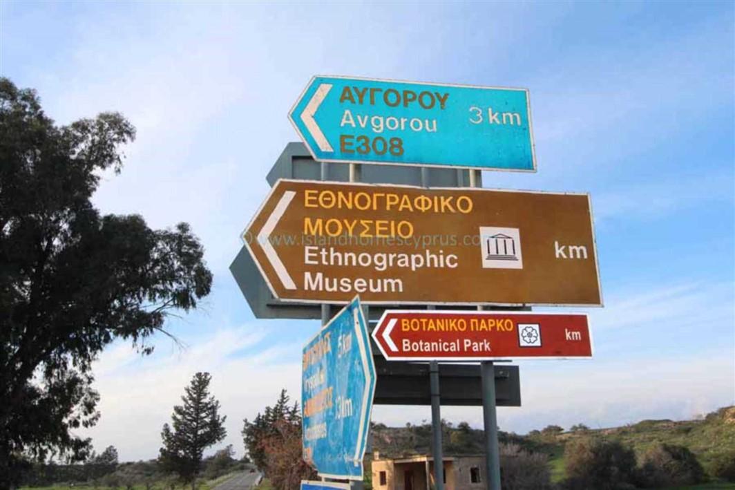 AVG131, Avgorou